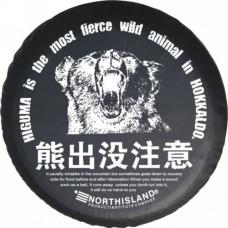 Vinyl Spare Wheel Cover Higuma Bear Design