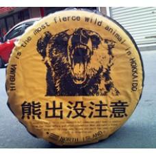 Vinyl Spare Wheel Cover Higuma Bear Design Yellow
